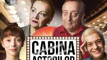 Cabina actorilor