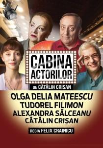 cabina actorilor afis