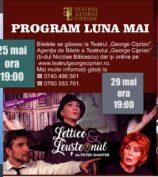 """Ozana Barabancea, Silviu Biriș, Magda Catone și Aurelian Temișan vor urca luna aceasta pe scena Teatrului """"George Ciprian"""" Buzău"""